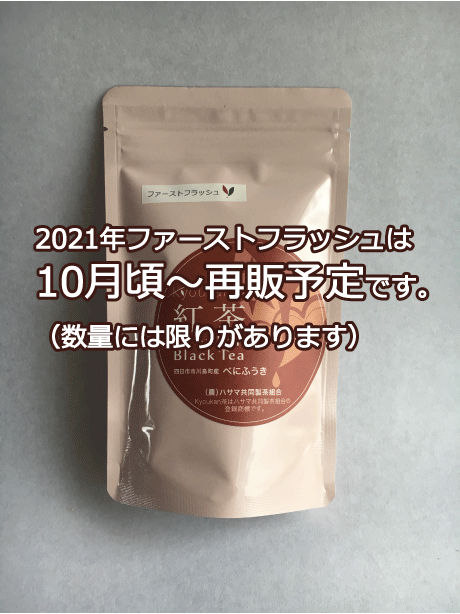 kyoukan_BT202101_waiting